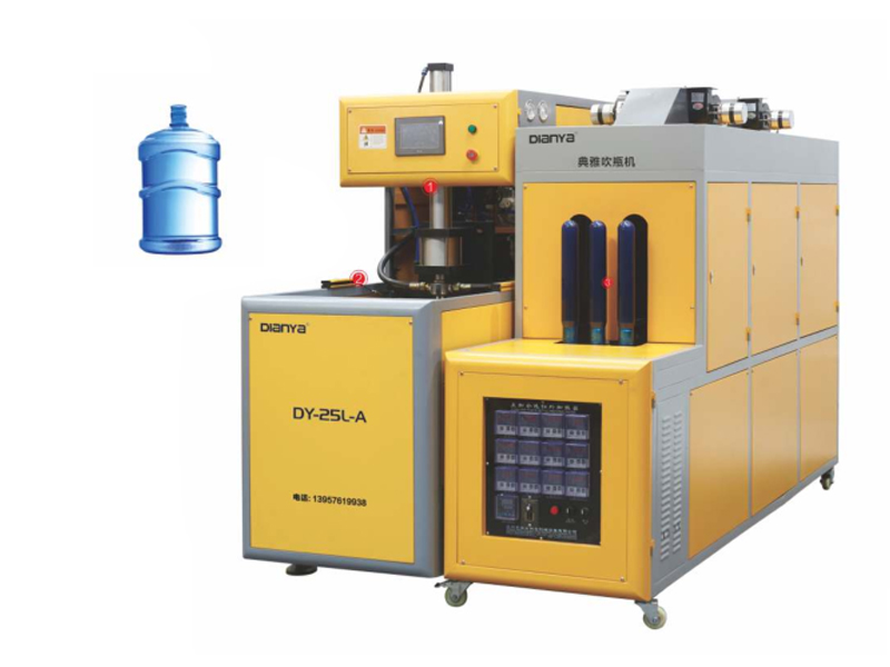 1 Cavity 5 Gallon 25L(A) Semi-Automatic  Blow Molding Machine