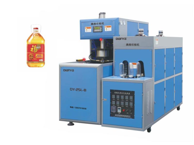 1 Cavity 25L(B) Semi-Automatic Oil Bottle Blow Molding Machine